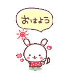 (いちゃ+いちゃ)× 24h= ♡【BIG】(個別スタンプ:1)
