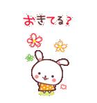 (いちゃ+いちゃ)× 24h= ♡【BIG】(個別スタンプ:2)