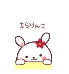 (いちゃ+いちゃ)× 24h= ♡【BIG】(個別スタンプ:3)