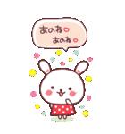 (いちゃ+いちゃ)× 24h= ♡【BIG】(個別スタンプ:5)