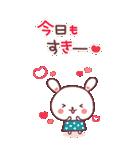(いちゃ+いちゃ)× 24h= ♡【BIG】(個別スタンプ:6)