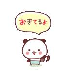 (いちゃ+いちゃ)× 24h= ♡【BIG】(個別スタンプ:9)