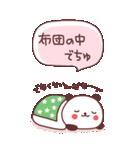 (いちゃ+いちゃ)× 24h= ♡【BIG】(個別スタンプ:10)