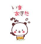 (いちゃ+いちゃ)× 24h= ♡【BIG】(個別スタンプ:11)
