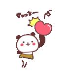 (いちゃ+いちゃ)× 24h= ♡【BIG】(個別スタンプ:12)