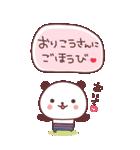 (いちゃ+いちゃ)× 24h= ♡【BIG】(個別スタンプ:13)