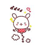 (いちゃ+いちゃ)× 24h= ♡【BIG】(個別スタンプ:14)