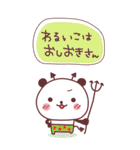 (いちゃ+いちゃ)× 24h= ♡【BIG】(個別スタンプ:15)