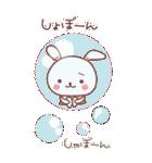 (いちゃ+いちゃ)× 24h= ♡【BIG】(個別スタンプ:16)