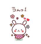 (いちゃ+いちゃ)× 24h= ♡【BIG】(個別スタンプ:17)