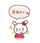 (いちゃ+いちゃ)× 24h= ♡【BIG】(個別スタンプ:18)