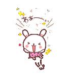 (いちゃ+いちゃ)× 24h= ♡【BIG】(個別スタンプ:20)