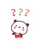(いちゃ+いちゃ)× 24h= ♡【BIG】(個別スタンプ:21)