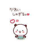 (いちゃ+いちゃ)× 24h= ♡【BIG】(個別スタンプ:22)