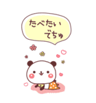 (いちゃ+いちゃ)× 24h= ♡【BIG】(個別スタンプ:23)