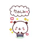 (いちゃ+いちゃ)× 24h= ♡【BIG】(個別スタンプ:24)