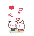 (いちゃ+いちゃ)× 24h= ♡【BIG】(個別スタンプ:26)