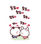 (いちゃ+いちゃ)× 24h= ♡【BIG】(個別スタンプ:27)