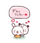 (いちゃ+いちゃ)× 24h= ♡【BIG】(個別スタンプ:28)
