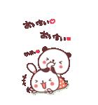 (いちゃ+いちゃ)× 24h= ♡【BIG】(個別スタンプ:30)