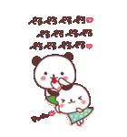 (いちゃ+いちゃ)× 24h= ♡【BIG】(個別スタンプ:31)