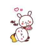 (いちゃ+いちゃ)× 24h= ♡【BIG】(個別スタンプ:32)