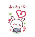 (いちゃ+いちゃ)× 24h= ♡【BIG】(個別スタンプ:34)