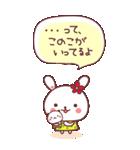(いちゃ+いちゃ)× 24h= ♡【BIG】(個別スタンプ:35)