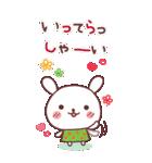 (いちゃ+いちゃ)× 24h= ♡【BIG】(個別スタンプ:37)