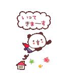 (いちゃ+いちゃ)× 24h= ♡【BIG】(個別スタンプ:38)