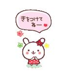 (いちゃ+いちゃ)× 24h= ♡【BIG】(個別スタンプ:39)