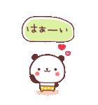 (いちゃ+いちゃ)× 24h= ♡【BIG】(個別スタンプ:40)