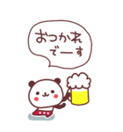 ★が・ん・ば・っ・て!【BIG】★(個別スタンプ:1)
