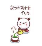 ★が・ん・ば・っ・て!【BIG】★(個別スタンプ:4)