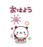 ★が・ん・ば・っ・て!【BIG】★(個別スタンプ:5)
