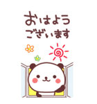 ★が・ん・ば・っ・て!【BIG】★(個別スタンプ:7)