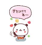 ★が・ん・ば・っ・て!【BIG】★(個別スタンプ:9)