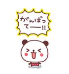 ★が・ん・ば・っ・て!【BIG】★(個別スタンプ:15)