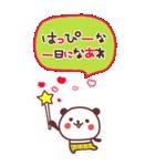 ★が・ん・ば・っ・て!【BIG】★(個別スタンプ:21)
