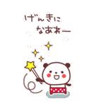 ★が・ん・ば・っ・て!【BIG】★(個別スタンプ:22)