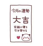 ★が・ん・ば・っ・て!【BIG】★(個別スタンプ:31)