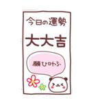 ★が・ん・ば・っ・て!【BIG】★(個別スタンプ:32)