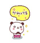 ★が・ん・ば・っ・て!【BIG】★(個別スタンプ:36)