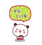 ★が・ん・ば・っ・て!【BIG】★(個別スタンプ:37)