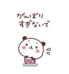 ★が・ん・ば・っ・て!【BIG】★(個別スタンプ:38)