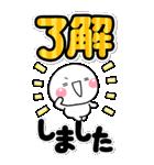 新解禁♡BIGでデカ文字の見やすいスタンプ(個別スタンプ:2)