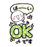 新解禁♡BIGでデカ文字の見やすいスタンプ(個別スタンプ:3)