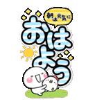 新解禁♡BIGでデカ文字の見やすいスタンプ(個別スタンプ:9)
