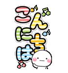 新解禁♡BIGでデカ文字の見やすいスタンプ(個別スタンプ:25)