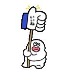 【BIG】大丈夫なきもちになる オールスター(個別スタンプ:7)